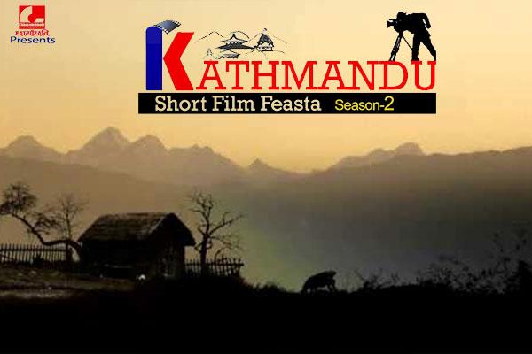 kathmandu-short-film-feasta-season-2