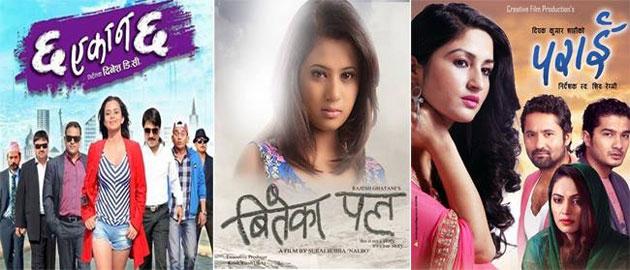 nepali-movies-poster