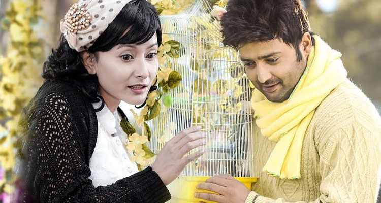 actress namrata shrestha actor aryan sigdel movie classic