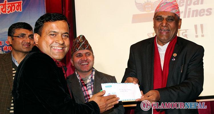Jitu Nepal Mundre
